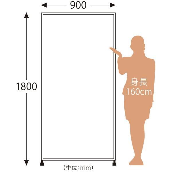 全身鏡 ダンス フォーム キャスター付き大型ミラー 鏡 全身 スポーツミラー 幅90 高さ180 mirror-eames 04