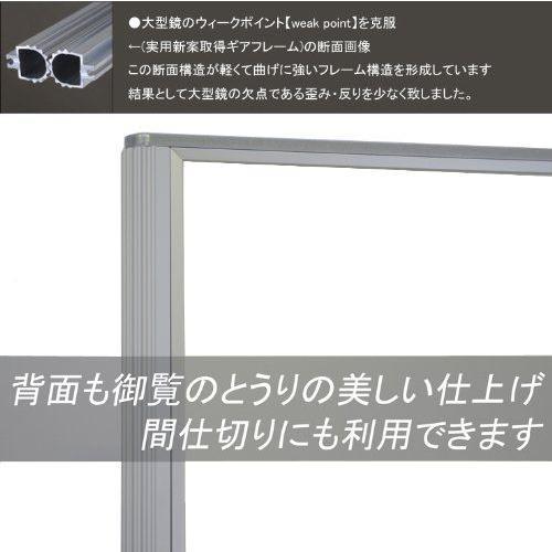 鏡 全身 大型ミラー 全身鏡 ダンスミラー スタンドミラー 折りたたみ 姿見 幅2700 高さ1800|mirror-eames|02