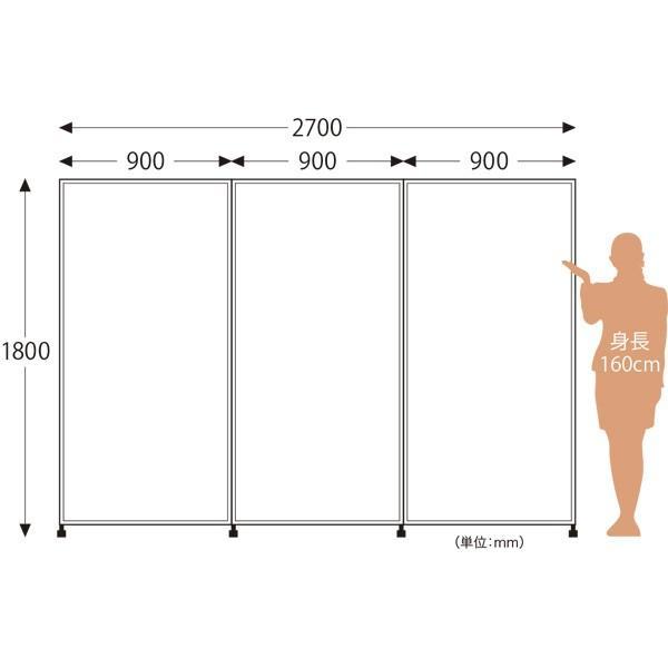 鏡 全身 大型ミラー 全身鏡 ダンスミラー スタンドミラー 折りたたみ 姿見 幅2700 高さ1800|mirror-eames|07