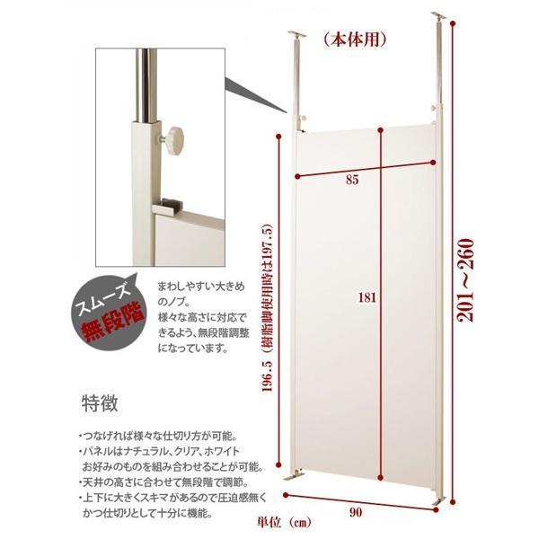 パーテーション 突っ張り 間仕切り パーテーション  本体 90幅|mirror-eames|02