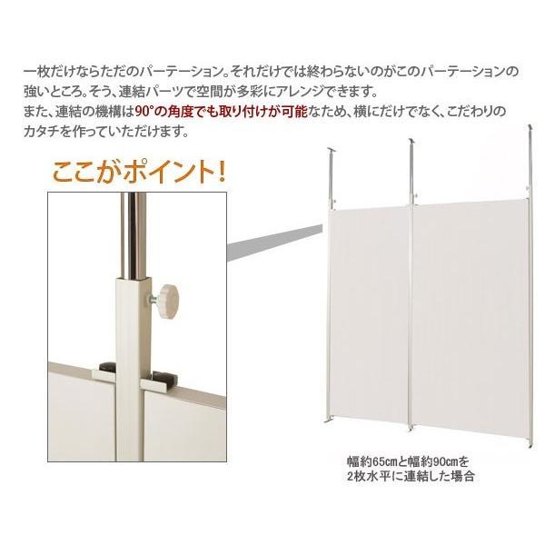 パーテーション 突っ張り 間仕切り パーテーション  本体 90幅|mirror-eames|03