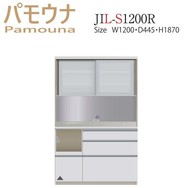パモウナ 食器棚 キッチン収納 JIL-S1200R パモウナ食器棚 レンジ台