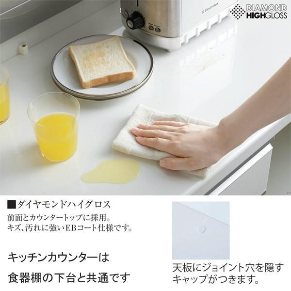 パモウナ 食器棚 下台販売 パモウナ食器棚 キッチンカウンター VIR-S1400RC|mirror-eames|02