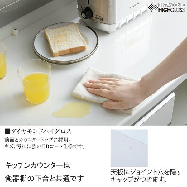パモウナ 食器棚 下台販売 パモウナ食器棚 キッチンカウンター VIR-S1600RC|mirror-eames|02