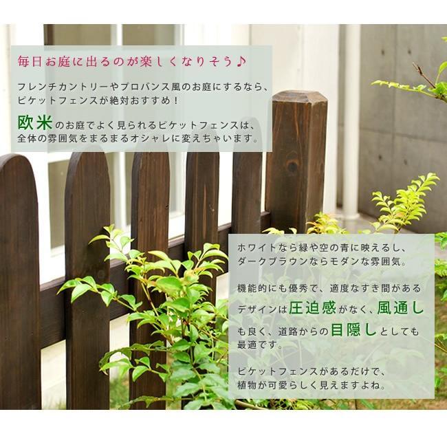 フェンス 天然木製 境界 庭 ガーデン ピケットフェンス ストレートラインデザイン フェンス単品販売 SFPS1200 mirror-eames 03