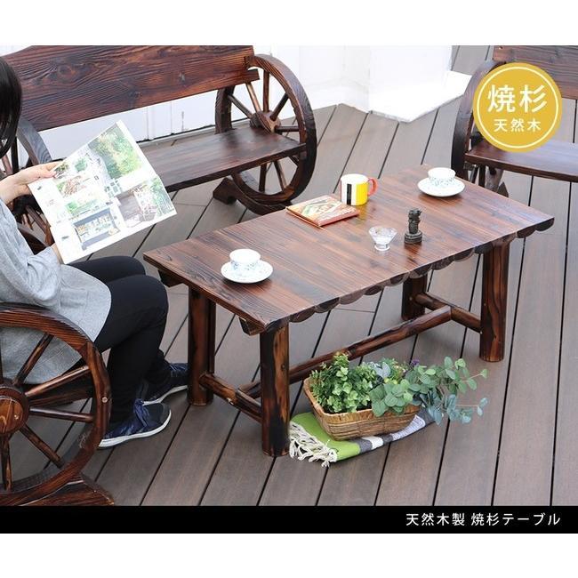 焼杉テーブル WB-T550DBR|mirror-eames|02