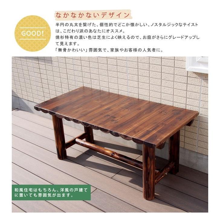 焼杉テーブル WB-T550DBR|mirror-eames|03