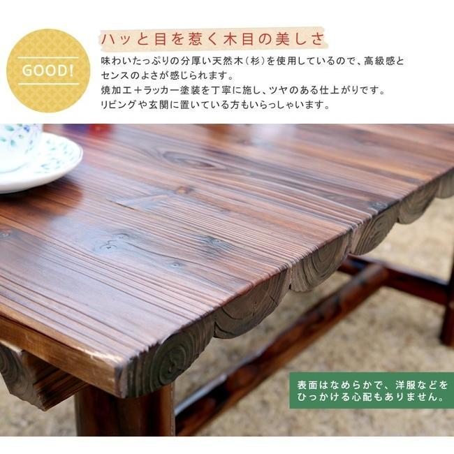 焼杉テーブル WB-T550DBR|mirror-eames|04