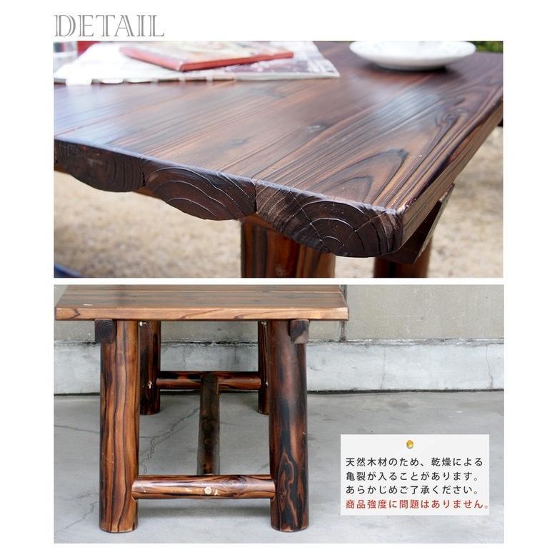焼杉テーブル WB-T550DBR|mirror-eames|06