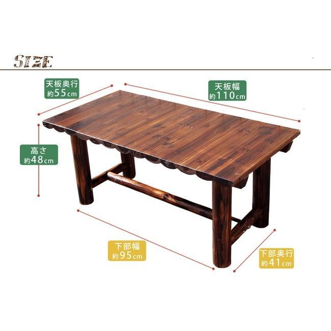 焼杉テーブル WB-T550DBR|mirror-eames|07