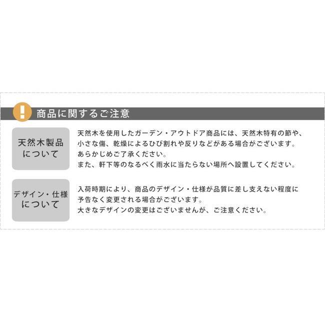 焼杉テーブル WB-T550DBR|mirror-eames|08