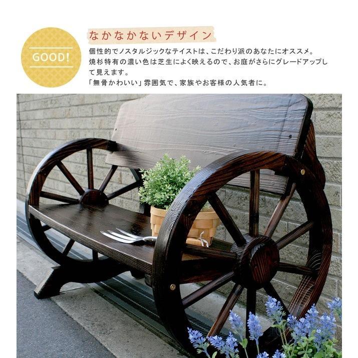 車輪ベンチ&焼杉テーブル3点セット(ベンチ大×1  ベンチ小×1 テーブル×1) WBT1100-3PSET-DBR mirror-eames 03