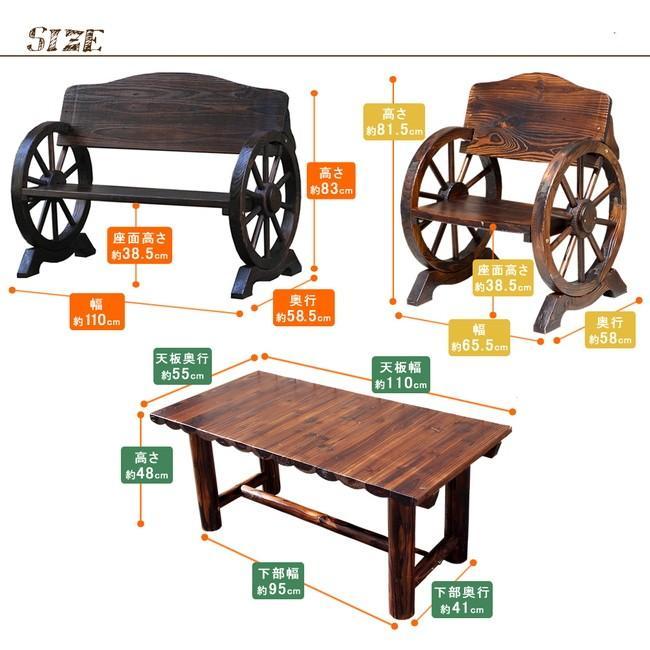 車輪ベンチ&焼杉テーブル3点セット(ベンチ大×1  ベンチ小×1 テーブル×1) WBT1100-3PSET-DBR mirror-eames 05