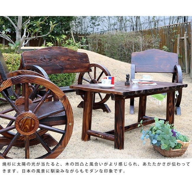 車輪ベンチ&焼杉テーブル3点セット(ベンチ小×2 テーブル×1) WBT650-3PSET-DBR|mirror-eames|10