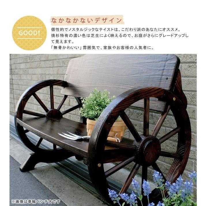 車輪ベンチ&焼杉テーブル3点セット(ベンチ小×2 テーブル×1) WBT650-3PSET-DBR|mirror-eames|03