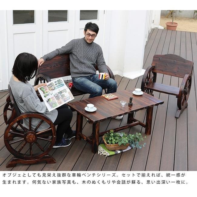 車輪ベンチ&焼杉テーブル3点セット(ベンチ小×2 テーブル×1) WBT650-3PSET-DBR|mirror-eames|06