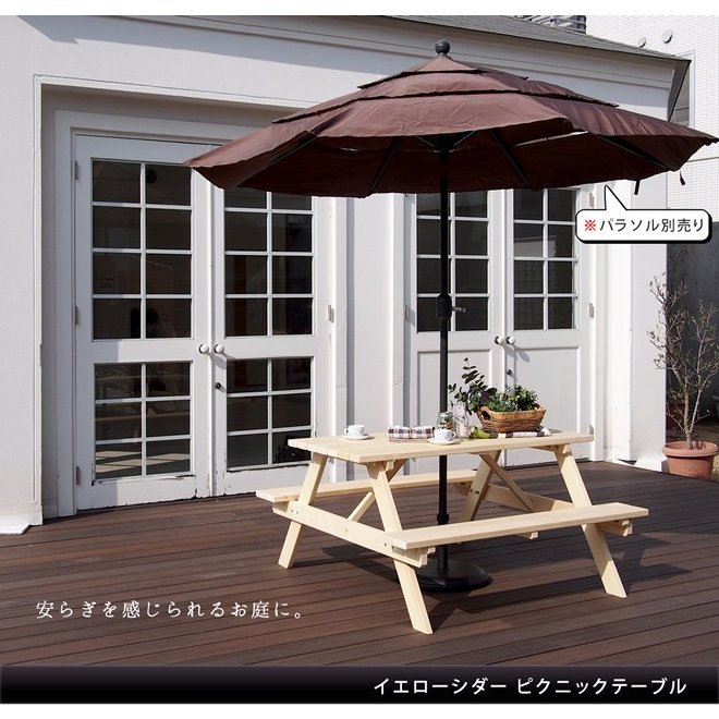 イエローシダーピクニックテーブル YCPT-1350NTU mirror-eames 02