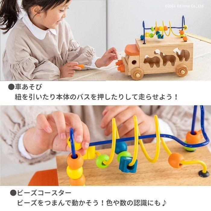 あすつく 送料無料 3歳の誕生日プレゼント 名前入り アニマルビーズバス 木のおもちゃ 知育 ビーズコースター 男の子 女の子 名入れ|mirukuru|03