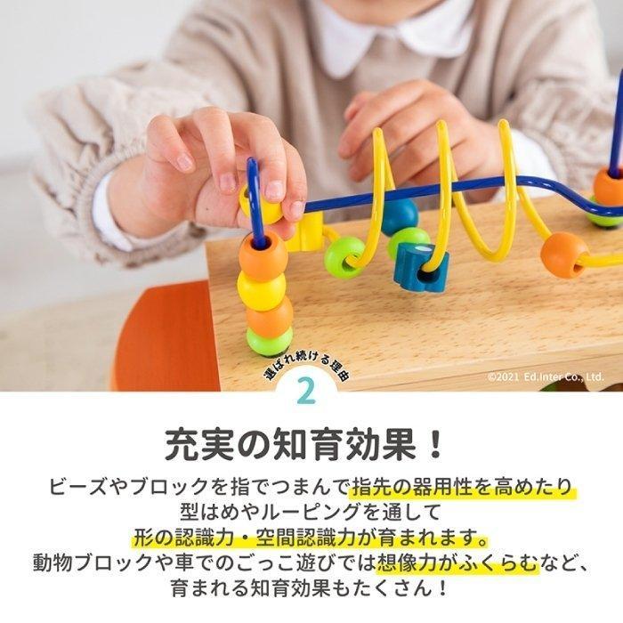 あすつく 送料無料 3歳の誕生日プレゼント 名前入り アニマルビーズバス 木のおもちゃ 知育 ビーズコースター 男の子 女の子 名入れ|mirukuru|05