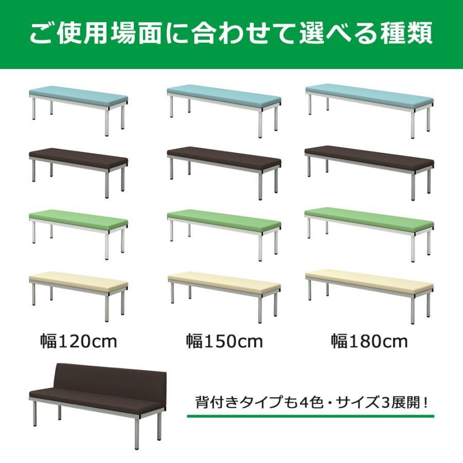 長椅子 ベンチ ロビーチェアー 幅180cm 平型 待合室 ブラウン|misae|04