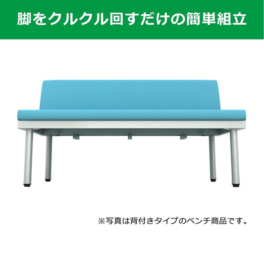 長椅子 ベンチ ロビーチェアー 幅180cm 平型 待合室 ブラウン|misae|07