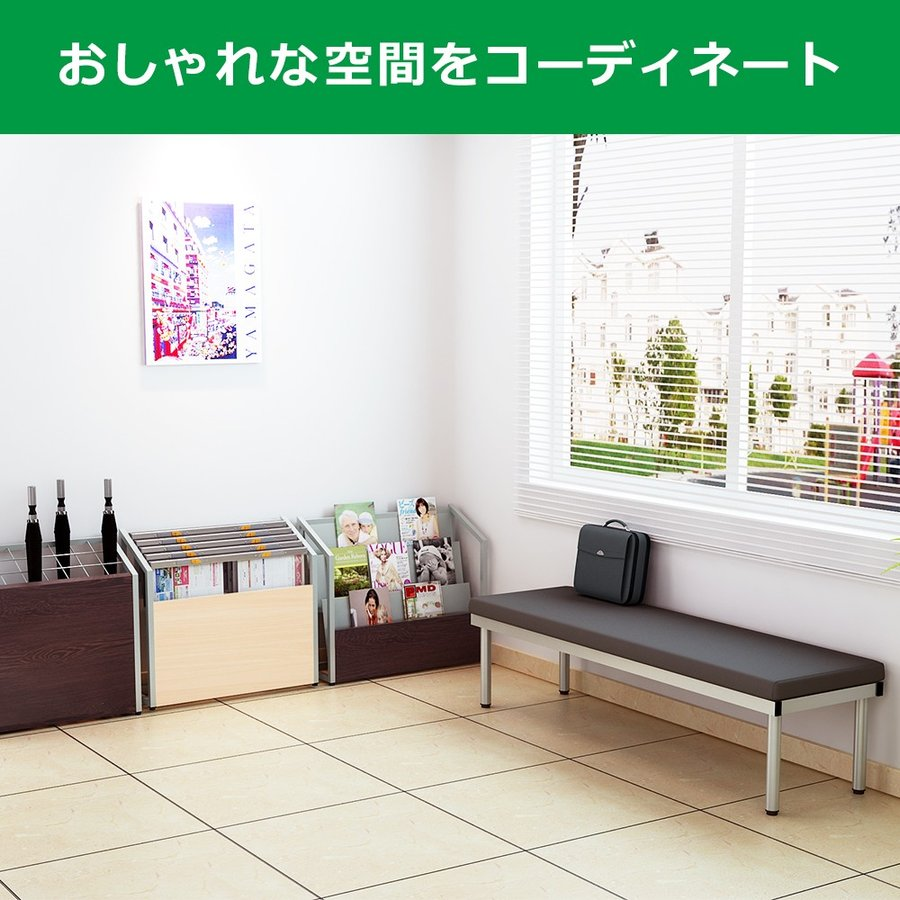 長椅子 ベンチ ロビーチェアー 幅180cm 平型 待合室 ブラウン|misae|09