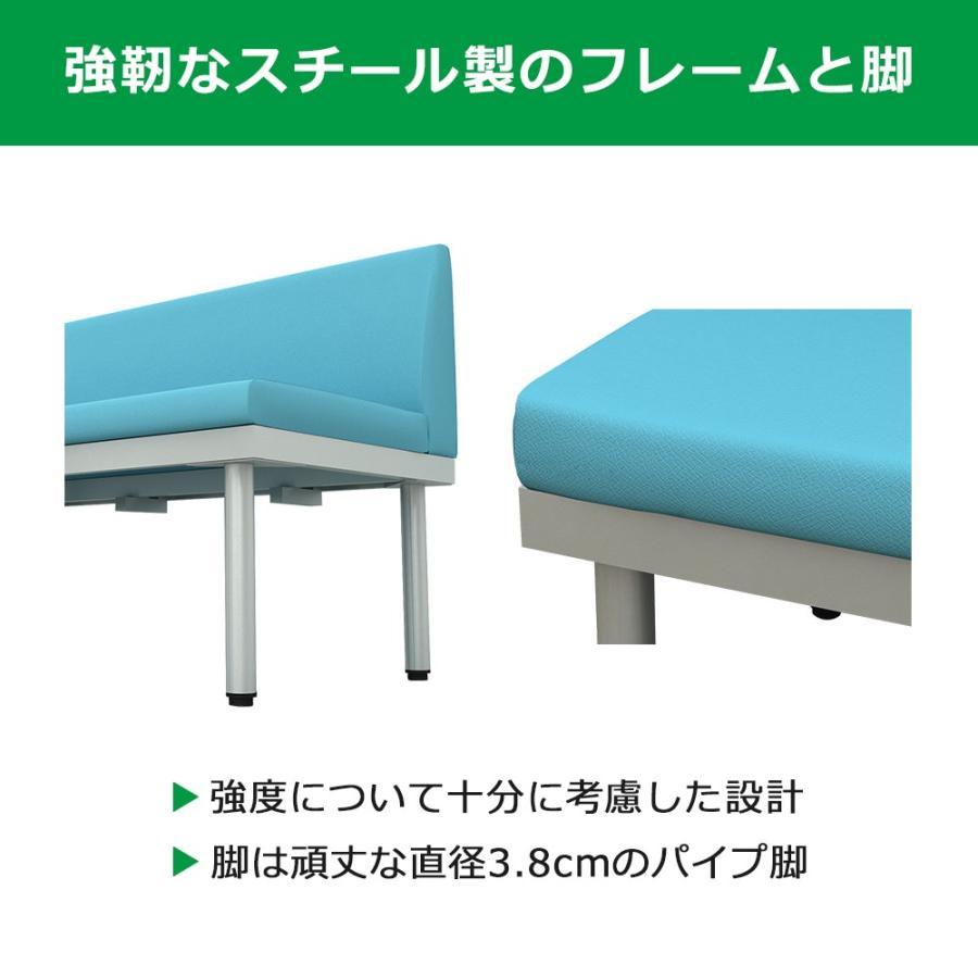 長椅子 ベンチ ロビーチェアー 幅180cm 背もたれ付き 待合室 グリーン misae 05