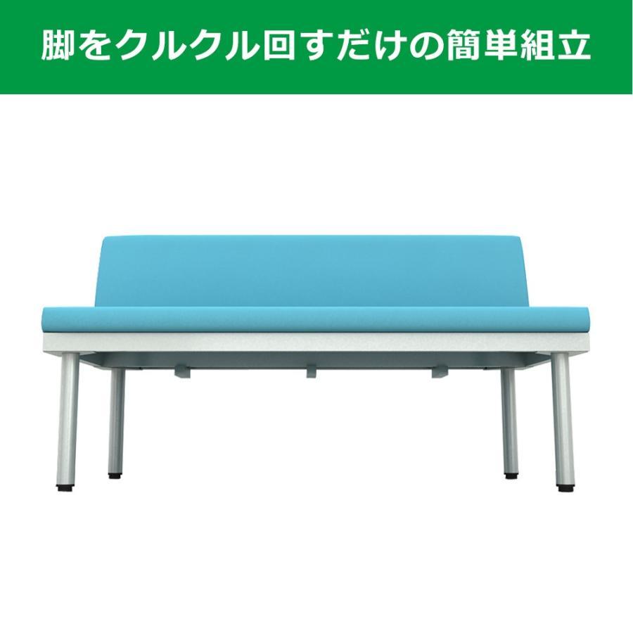 長椅子 ベンチ ロビーチェアー 幅180cm 背もたれ付き 待合室 グリーン misae 07