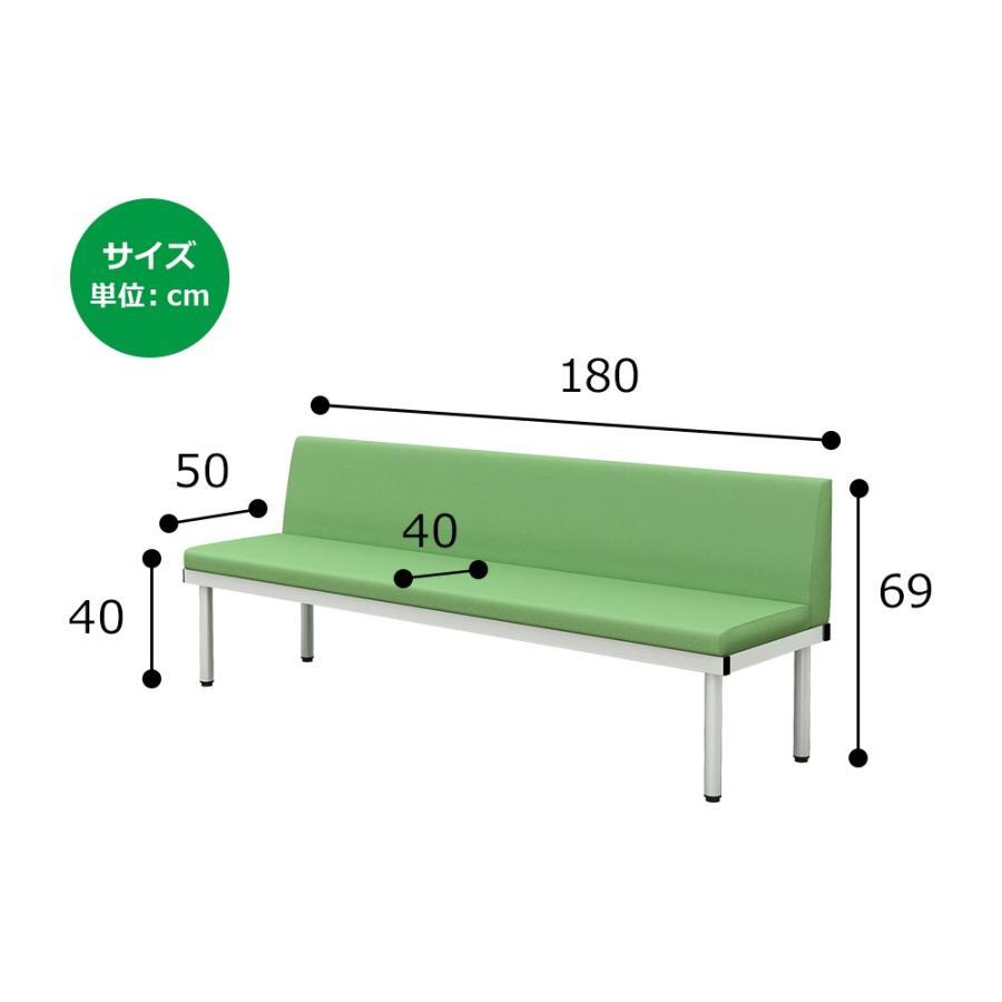 長椅子 ベンチ ロビーチェアー 幅180cm 背もたれ付き 待合室 グリーン misae 10