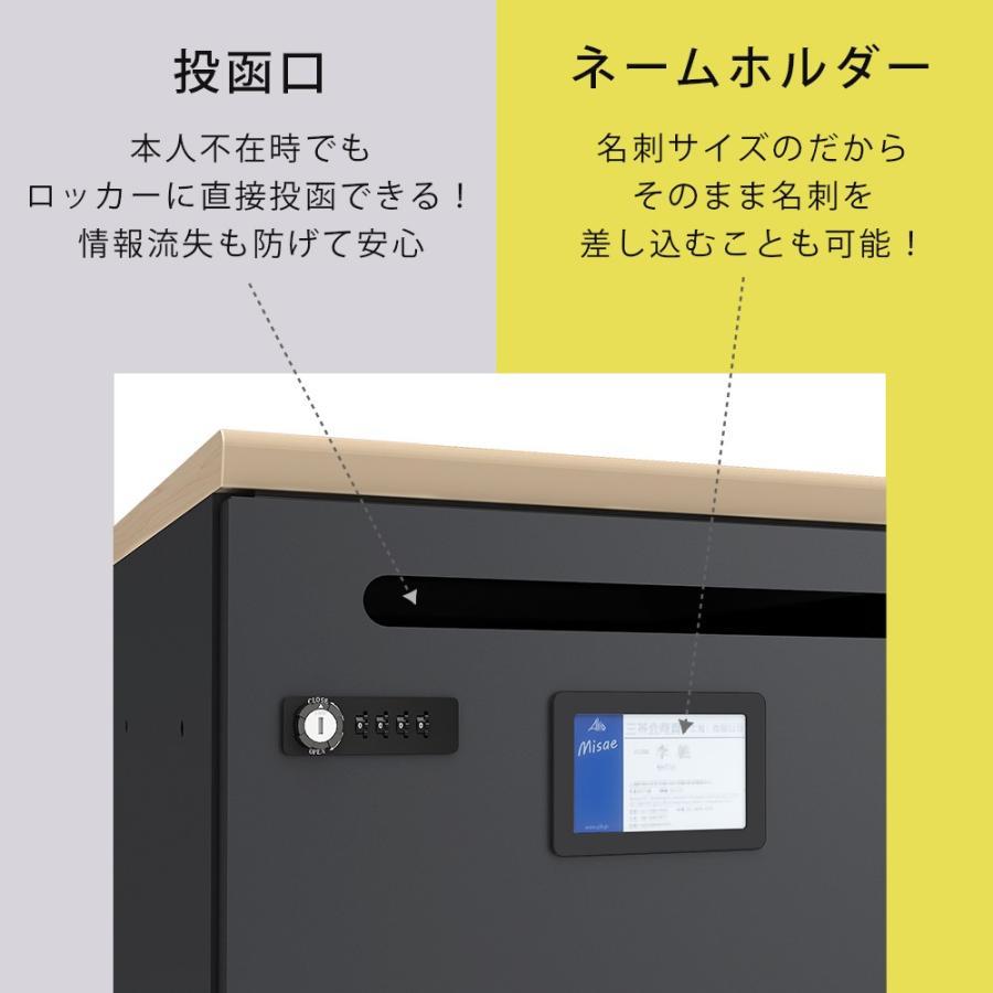 封筒投函口/ネームホルダー