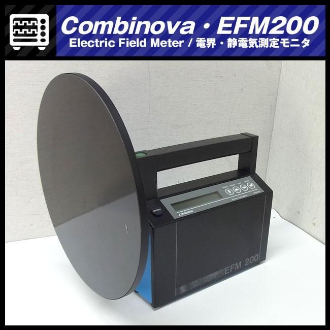 ★Combinova EFM200・Electric Field Meter /電界・静電気測定モニタ[ジャンク]★