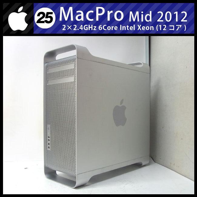 ★Mac Pro・Mid 2012・2×2.4GHz-6core(12コア)/32GB/HDD 1TB ×3 /Radeon HD 5770★OS 10.13 High Sierra・A1289[25]|misaonet