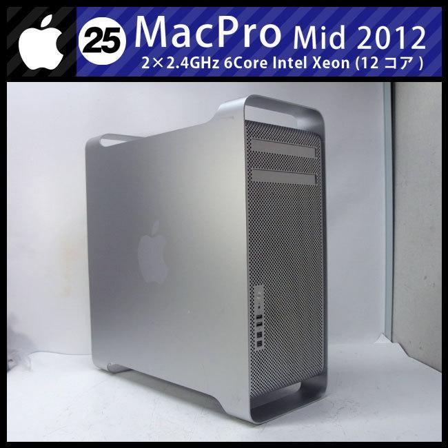 ★Mac Pro・Mid 2012・2×2.4GHz-6core(12コア)/32GB/HDD 1TB ×3 /Radeon HD 5770★OS 10.13 High Sierra・A1289[25]|misaonet|02