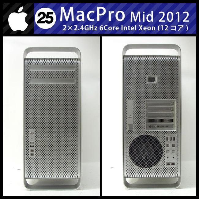 ★Mac Pro・Mid 2012・2×2.4GHz-6core(12コア)/32GB/HDD 1TB ×3 /Radeon HD 5770★OS 10.13 High Sierra・A1289[25]|misaonet|03
