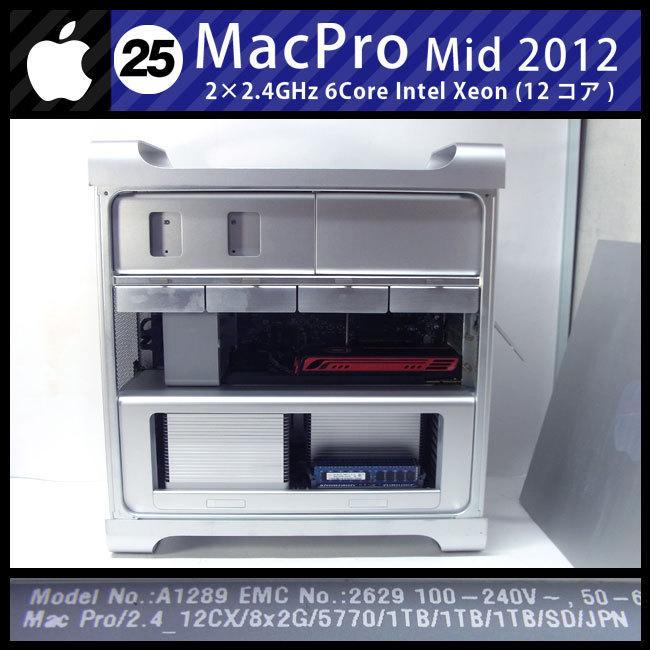 ★Mac Pro・Mid 2012・2×2.4GHz-6core(12コア)/32GB/HDD 1TB ×3 /Radeon HD 5770★OS 10.13 High Sierra・A1289[25]|misaonet|04