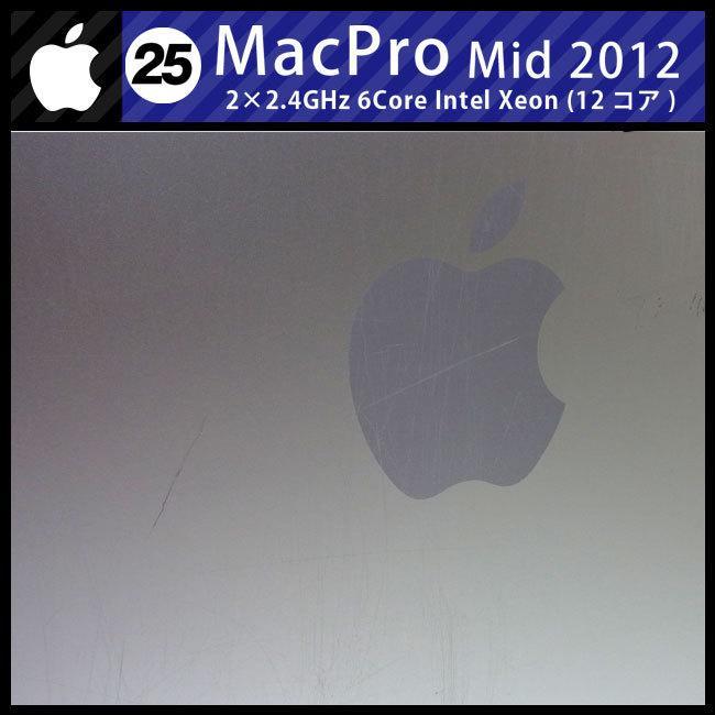 ★Mac Pro・Mid 2012・2×2.4GHz-6core(12コア)/32GB/HDD 1TB ×3 /Radeon HD 5770★OS 10.13 High Sierra・A1289[25]|misaonet|06