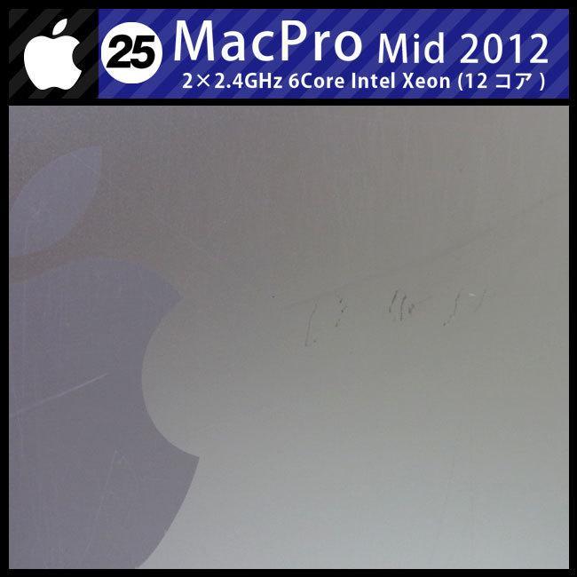 ★Mac Pro・Mid 2012・2×2.4GHz-6core(12コア)/32GB/HDD 1TB ×3 /Radeon HD 5770★OS 10.13 High Sierra・A1289[25]|misaonet|07
