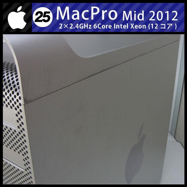 ★Mac Pro・Mid 2012・2×2.4GHz-6core(12コア)/32GB/HDD 1TB ×3 /Radeon HD 5770★OS 10.13 High Sierra・A1289[25]|misaonet|08