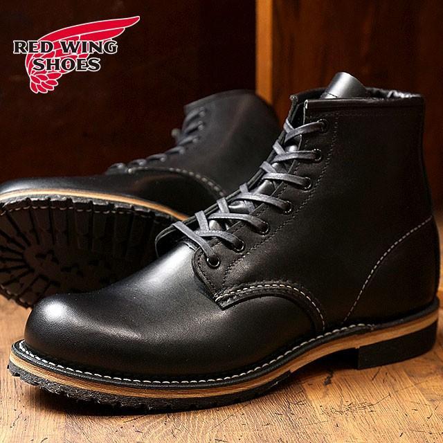 レッド ウィング ベックマン 【楽天市場】レッドウィング ベックマン(靴)の通販