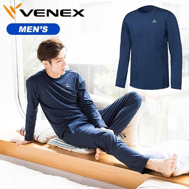 ベネクス VENEX リカバリーウェア メンズ スタンダード ドライ ロングスリーブ Tシャツ 疲労回復 ルームウェア ネイビー 6522