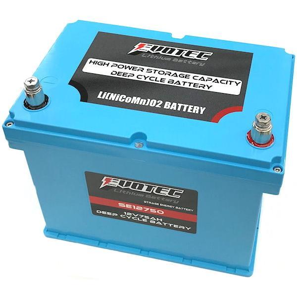 エヴォテック リチウムバッテリーSE-12750単品(充電器は無し)