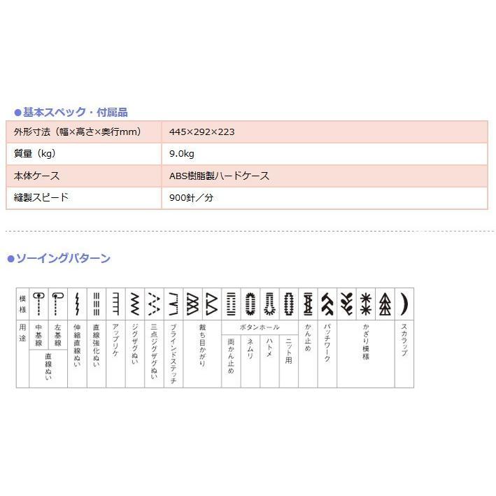 JUKI コンピューターミシンGRACE HZL-G100B 送料無料【到着後レビューを書いて5年保証】|mishinyasan|05
