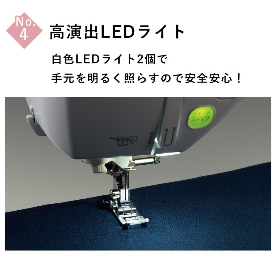 新製品 ブラザー ミシン コンピューターミシン LS800 本体 5年延長保証可能 mishinyasan 12