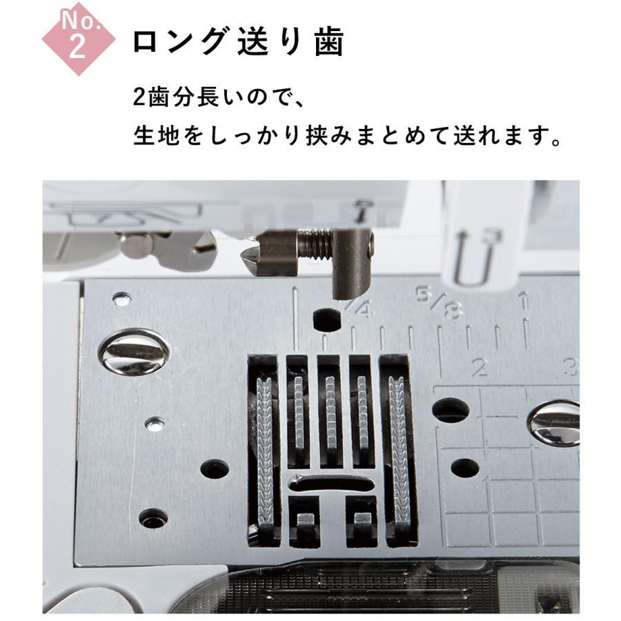 新製品 ブラザー ミシン コンピューターミシン LS800 本体 5年延長保証可能 mishinyasan 05