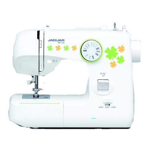 ジャガー 電動ミシン MP-120【送料無料】|mishinyasan