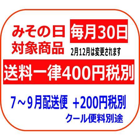 【簡易包装3kg入】【毎月30日に購入ボタンをクリックしたら送料お得】手造り三十割あわせこうじ味噌。多めの麹で仕込む当店一番贅沢な味噌。無添加天然醸造みそ|miso-hirataya|04
