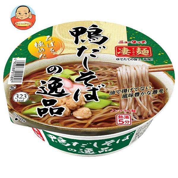 タッチ ニュー ニュータッチ「凄麺」が20種ものご当地シリーズを原則終売せず育てるワケ