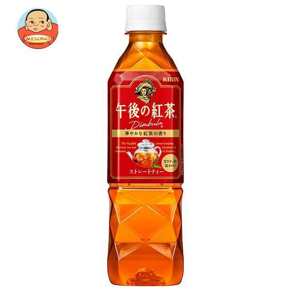 キリン 午後の紅茶 ストレートティー【手売り用】 500mlペットボトル ...