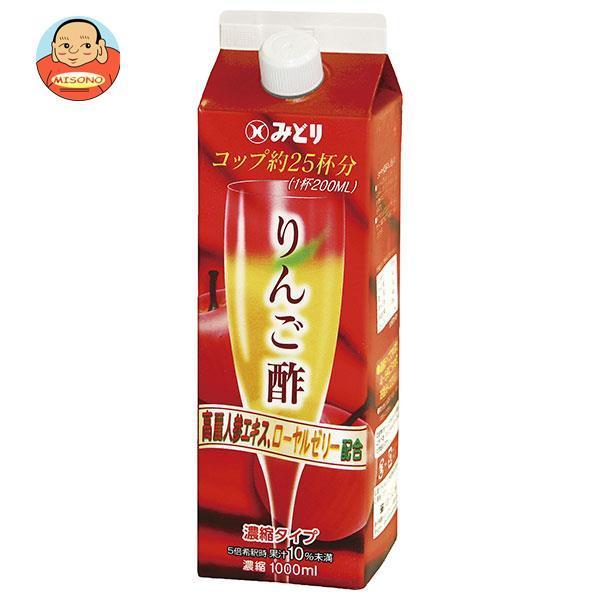 九州乳業 みどり りんご酢 濃縮タイプ 1000ml紙パック×12本入