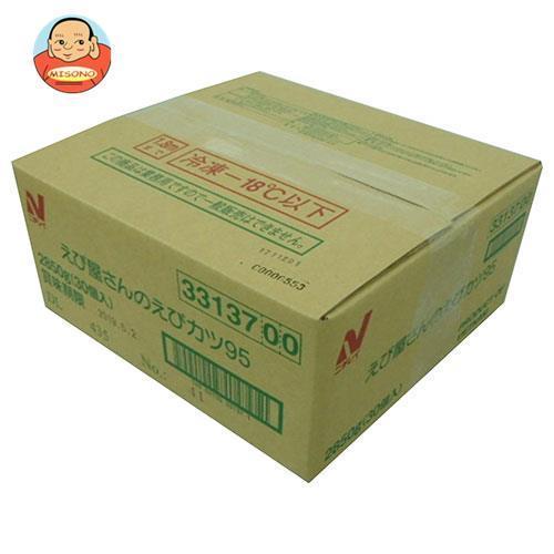 送料無料 【冷凍商品】ニチレイ えび屋さんのえびカツ95 2850g(30個)×1箱入